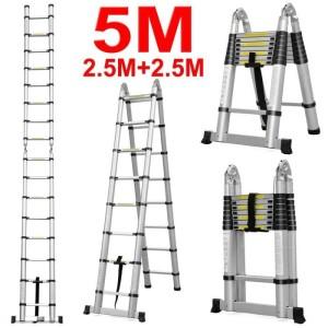 echelle-telescopique-2-x-2-5-m-pliante-2-en-1